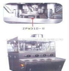 ZP-31旋转式压片机