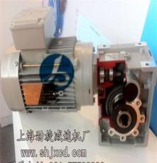 供应其他RV75RV75蜗轮蜗杆减速机
