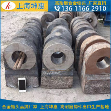 坤惠批量化生产破碎机锤头复合锤头合金锤头