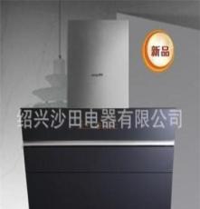 销售CXW-228-ZD-X36精品推荐抽油烟机