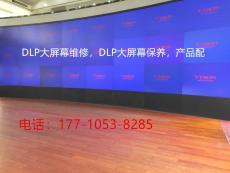 大屏幕售后服務維修維護除塵保養及清潔工作