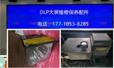 威创图形处理卡D4B/威创光机维修