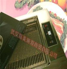 EKL-1200BG電烤爐,烤箱