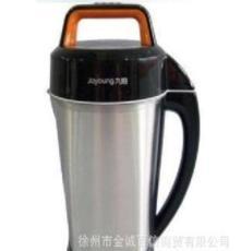 优质供应各种型号九阳榨汁机 JYZ-B530特价优惠