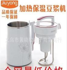 多功能豆浆机 美观大方中山九阳营养王豆浆机 专业豆浆机批发
