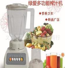 多功能养生料理机 果蔬养生机 榨汁机批发
