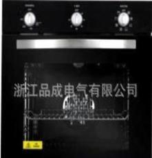 品成電氣 YSANY 131烤箱 全國招商中