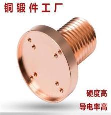 兆东机械锻造精密铜件精密锻件厂家黄铜 冲压加工汽车导电锻压件