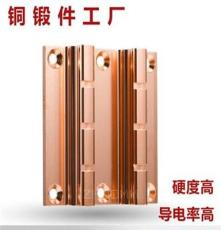兆东机械紫铜极柱锻造加工铜配件精密度锻件