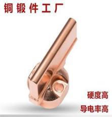 供应厂家来图加工黄铜铜三通 锻造铜件堵油铜连接管 铜件静触头