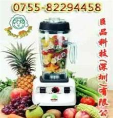 臺灣supermum多功能果汁機,榨汁機,水果沙拉制作,芒果冰沙