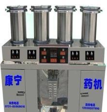 KN-D煎藥機價格 復合包裝膜