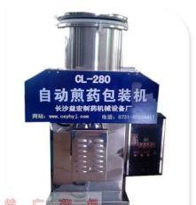GL-280型1+1煎藥機中藥煎藥包裝一體機(單桶)