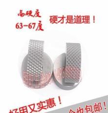 国标网纹压花刀30度45度模数M0.2单轮网纹滚花轮特价