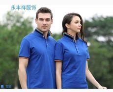 惠州職業裝訂做哪家便宜