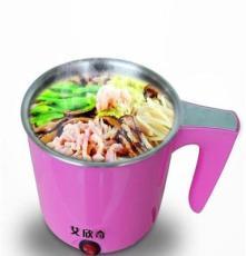 電火鍋 多功能電煮鍋 學生專用小家電 電煮鍋