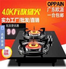廠家批發 家用OEM燃氣灶嵌入式 天然灶煤氣灶液化爐 臺式雙眼