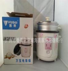 原廠正品 萬寶集團 廠家批發 萬寶系列 電飯煲 豪華電飯鍋 900W
