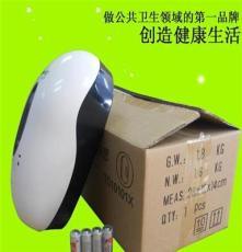 独家生产研发 自动给液器 感应皂液器 感应分配器 泡沫皂液器