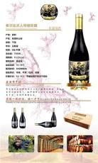 广东洋酒厂家