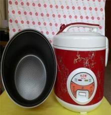 價格實惠 4L700W電飯煲 CFXB40-B電飯鍋 旺隆豪華電飯鍋