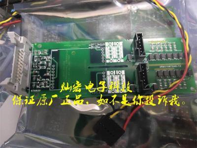 IGBT驱动电路板2SP0320S2A0-12