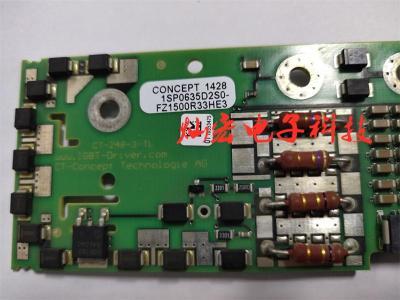 IGBT驱动电路板2SP0320V2A0-FF600R12IE4