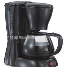 廠家直銷 CM-5038A 美式咖啡機 泡茶機 自動保溫 咖啡機