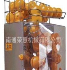 果汁機 正品廠家直銷 220--240V電動大功率 商用橙汁榨汁機