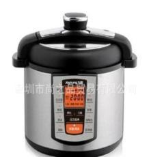 Joyoung/九陽 JYY-50YY5九陽電壓力鍋