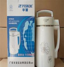 提供順德批發豆漿機 多功能雙層保溫豆漿機