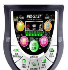 半球電壓力鍋 廠家直銷 大量供應數碼微壓電壓力鍋 保修一年