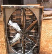 供应厂家直销养殖负压风机140型低噪音抗腐蚀风机
