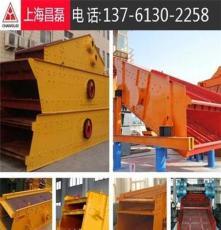 粉碎石子粉碎机,江苏省常州市珍珠粉磨粉设备
