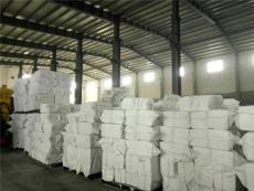江苏浙江化工窑炉保温用硅酸铝耐火材料
