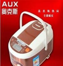 電飯煲 電飯鍋 小家電 電器 智能電飯煲 禮品贈品鍋 奧克斯電飯煲