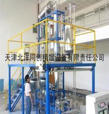 不锈钢精馏装置,不锈钢精馏装置生产厂家