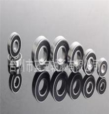 厂家供应多种规格高品质电机轴承 微型深沟球轴承 量大价优