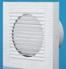 高品质家用4寸5寸6寸8寸换气扇/排风扇