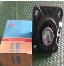 LK轴承座UCF222轴承UCF224轴承现货原厂出货NSK、FYH正品
