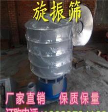 食品颗粒粉末筛分机 食品添加剂振动筛 食品厂用的分级除杂过滤