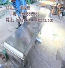新疆红枣分级筛/过滤灰尘杂物振动筛/干果等级筛分设备