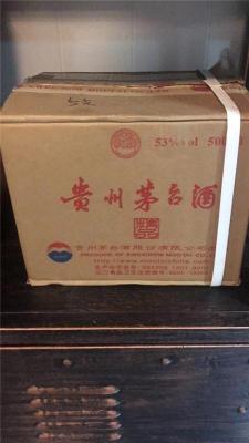 张家港回收50年茅台酒张家港茅台酒回收商家