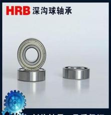 HRB哈尔滨深沟球轴承 供应批发 滚子轴承机器配件轴承等