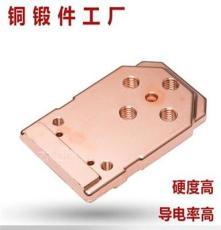 兆东机械铜螺丝承接异型锻造  铜接头铜排锻造紫铜五金加工件