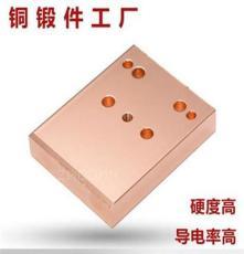 兆东机械精密紫铜锻造中置柜静触头 铜件铜锻件红冲锻打生产中心