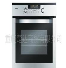 方太烤箱KQD50F-01