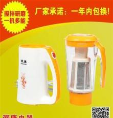 優質推薦 灝康 多種用途萬能電動鮮果蔬自動榨汁機