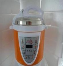 供應鴻昌紅雙喜電壓力鍋 半球電壓力鍋