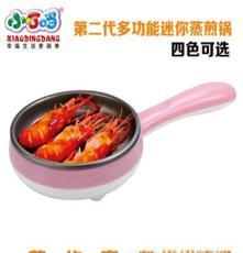 廠家供應 迷你煎蛋鍋 電熱煎蛋鍋 多功能電煎鍋 不粘鍋易清洗